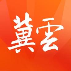 冀云logo图标