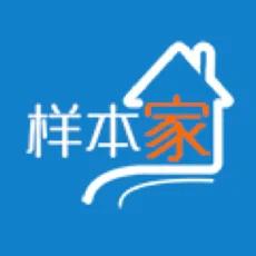 样本户之家logo图标