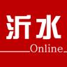 沂水在线logo图标