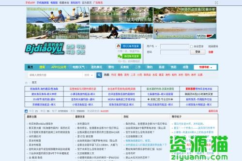 北京钓鱼网