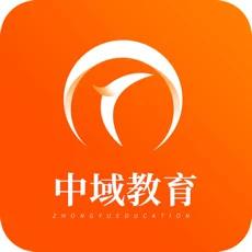 中域教育logo图标