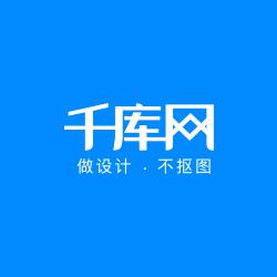 千库网logo图标