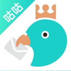 咕咕机logo图标