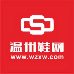 温州国际鞋城网logo图标