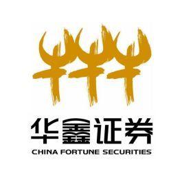 华鑫证券logo图标