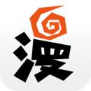 漫画呗logo图标