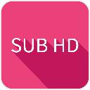 SubHD字幕平台