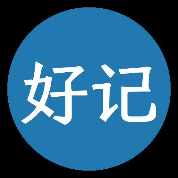 好记副业logo图标