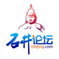 石井论坛logo图标