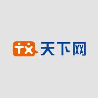 天下网logo图标