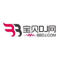 宝贝DJ音乐网