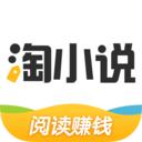 淘小说logo图标