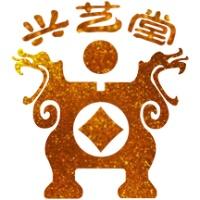 兴艺堂logo图标