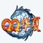 QQ华夏logo图标