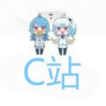 C站(吐槽弹幕网)