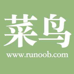 菜鸟教程logo图标