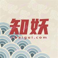 知妖logo图标