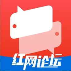 红网论坛logo图标